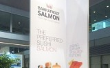Bakkafrost marketing at Seafood Expo North America 2014